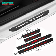 4 pçs/lote nova fibra de carbono porta do carro soleiras protetor adesivos para kia manhã