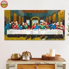 Картина по номерам художественная краска номеру Тайная вечеря
