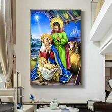 Рисунок рождение Иисуса картина маслом на холсте настенные художественные