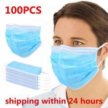 Máscara anti poeira para saliva, máscara descartável de 3 camadas anti tecido, anti saliva com 100 peças máscara de segurança para