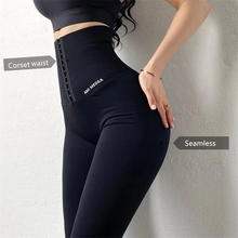 Pencil-Pants Tights Stretch Training Body-Shaping High-Waist Women's Exercise Quick-Drying