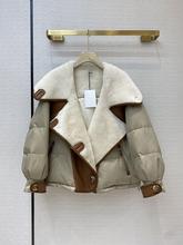 Najwyższa jakość luksusowa kurtka płaszcz 2020 jesienno-zimowa damska lokomotywa futro Patchwork jednoczęściowy gruby kaptur chleb ocieplana kurtka tanie tanio NoEnName_Null NL (pochodzenie) Zima Pojedyncze piersi Kieszenie Przycisk Na co dzień REGULAR Pełna Faux leather NONE EL0015