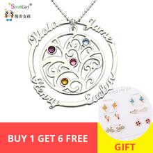 StrollGirl Family Tree of Life Necklaces Custom engraved Name Birthstones Pendants 925 Silver Chain Jewelery Gift for New