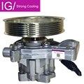 Для насоса рулевого управления с шкивом для Land Rover LR2 2.0L 3.2L LR007207