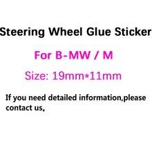 50 шт. Ручка рычага переключения передач рулевого колеса Автомобильная клейкая наклейка для BMW M Logo M3 M5 G01 G30 F15 F31 F34 E36 E39 E46 E60 E87 E91 E90
