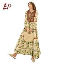 EP New Bohemian Ethnic Wind Travel Holiday Embroidered Dress Printing Waist Big Put Skirt