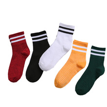 5 pairs Korean style Women Cotton Socks two striped pattern Ankle Short Casual freestyle Female Pure Happy