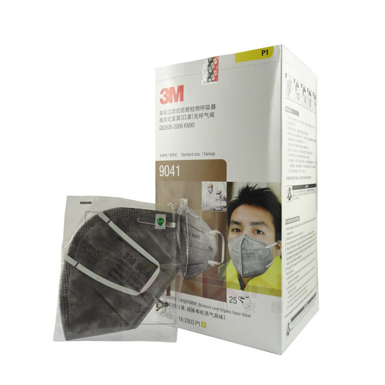 3M9041/9042V Activated Carbon Formaldehyde Peculiar Smell PM2.5 Anti-fog Haze Anti-Dust Particulate Matter Face Mask