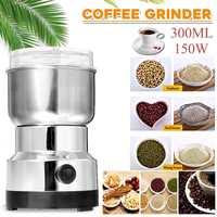 ماكينة القهوة الكهربائية الفول طاحونة الخلاطات 150 واط 300 مللي للمنزل مطبخ مكتب الفولاذ المقاوم للصدأ 220 فولت للحبوب التوابل Hebals-في مطاحن البن الكهربائية من الأجهزة المنزلية على