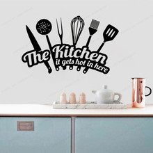 Kitchen Wall Vinyl Decal Cutlery Stickers Interior Housewares Design Home Kitchen Decor JH102 yoyoyu wall decal quotes the kitchen is where the heart is vinyl wall stickers modern design fashion home decor interior diycy74