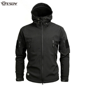 Military Tactical Jacket With Hood 1