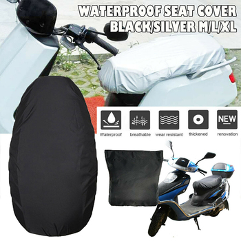 Seat Cover Solid Universal Dust Protection Outdoor Waterproof Insulation Oxford Cloth Full Coverage Durable Motorcycle Scooter