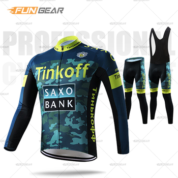 Tinkoff saxo bank equipo de Ciclismo profesional MTB Jersey conjunto de manga...