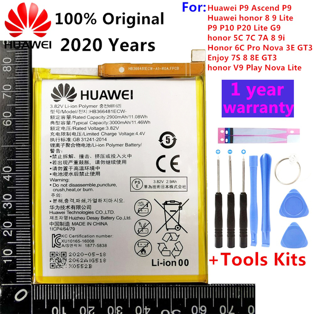 2020 original Real 3000mAh HB366481ECW For Huawei p9/p9 lite/honor 8/p10 lite/p8 lite 2017 /p20 lite/p9lite battery +Tool 1