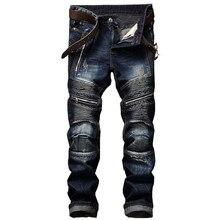 2019 Pleated Biker Jeans Pants Men's Slim Fit Brand Designer Denim Trousers For Male Straight Washed Multi Zipper Pants Homme недорго, оригинальная цена