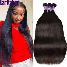 Laritaiya – tissage en lot brésilien 100% naturel, cheveux lisses, épais, Double tissage, lots de 1 2 3 4 5 10 20