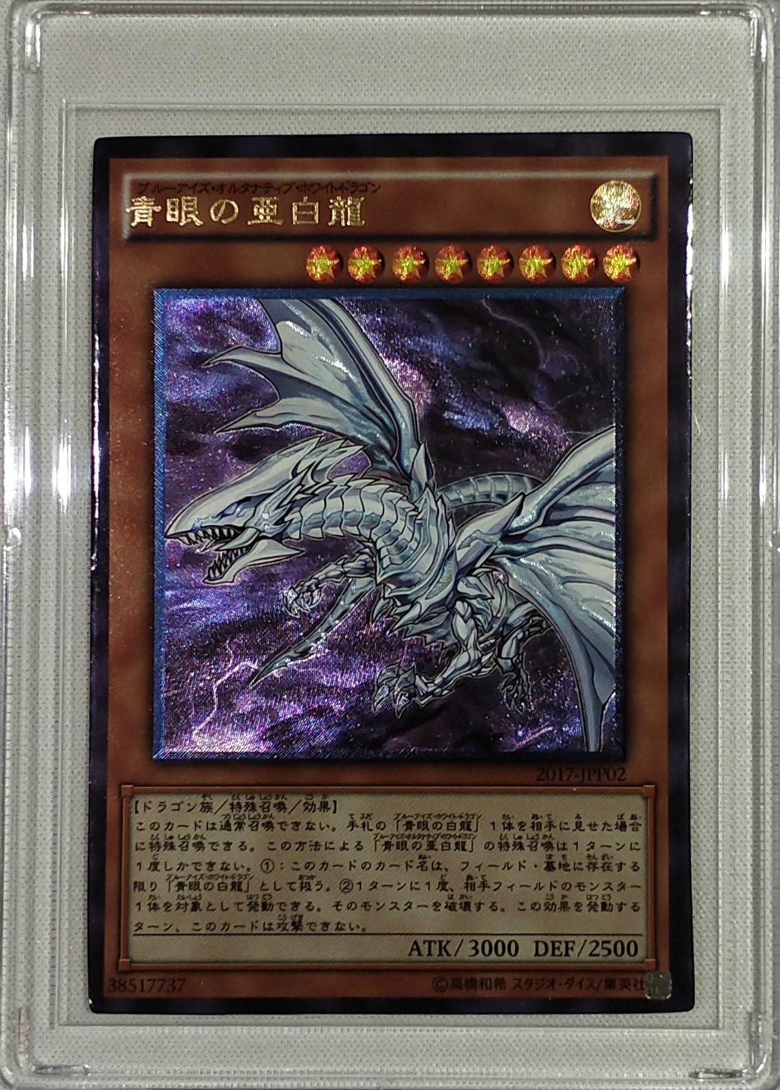 Yu Gi Oh DIY Blue-Eyes Alternative White Dragon Colorful Toys Hobbies Hobby Collectibles Game Collection Anime Cards