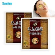 6 sztuk chiński wzrok Patch chronić wzrok dobra wizja naturalne ziołowe maska na oczy łagodzi zmęczenie oczu Myopic Amblyopia Patch