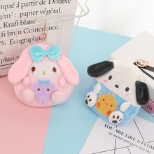 Loveliness Figure Melody Big Ear Dog Coin Bag Keychains Plush Coin Change Purse Key Chain Cute Pendant Car Accessories Key Ring yesello creative cute candy color macarons coin purse coin pack key bag hand held packet