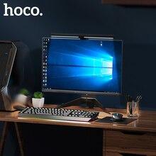 HOCO yeni USB asimetrik ışık kaynak ekran asılı ışık siyah ekran ışığı bilgisayar ışığı Led masa lambası monitör işık okuma