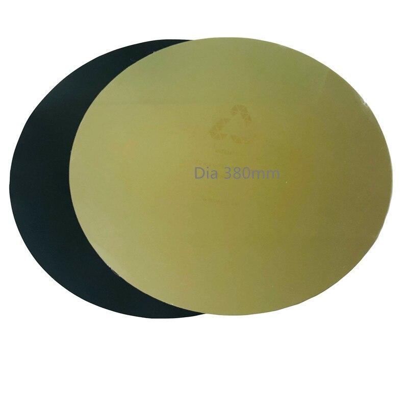 ENERGETIC Round Dia 380mm/15