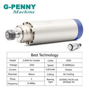 Image 4 - Nowy produkt! 220V 2.2KW ER20 CNC chłodzony powietrzem silnik wrzecionowy 80mm DIY chłodzenie powietrzem 4 łożyska silnik CNC wrzeciona CNC ploter