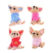 Собака Чихуахуа 17 см плюшевая игрушка детский подарок на день