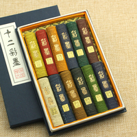 Chinese Color Ink Stick Hui Ink Stick Chinese Painting Colored Ink Block Set Calligraphy Writing Ink Stone Watercolor Ink Stone