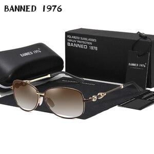 Diamond Metal frame Women's HD polarized fashion Sunglasses Latest sun Glasses ladies driving shades oculos lunette de soleil(China)