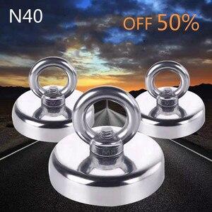 N40 мощный магнит 30 кг-150 кг, неодимовый магнит, суперспасательный рыболовный постоянный магнит, долговечный подарок, 10 метров, веревка