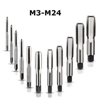 Stainless Steel Thread Taps M3-M24 Hand Tapping Taps and Dies Threading Tools Die Tap Hand Taps for Metal Wood taps