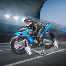 Детская развивающая игрушка land air земноводный Летающий мотоцикл