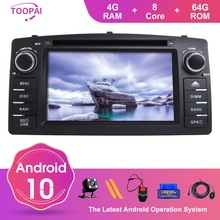 TOOPAI Android 10 สำหรับ Toyota Corolla E120 Altis E120 2000 2006 BYD F3 รถมัลติมีเดีย GPS นำทาง Media Player วิทยุอัตโนมัติ