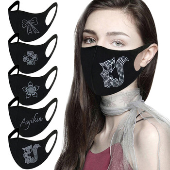 Women Shiny Rhinestones Outdoor Drill Breathable Fashion Cotton Windproof Mask Reusable Protective Anti-spitting Face Masks
