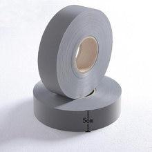 Светоотражающая ткань из полиэстера для пришивания одежды 5