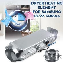 Сушилка термостат нагревательного элемента DC97-14486A AP4342351 PS4220205 для samsung сушилка