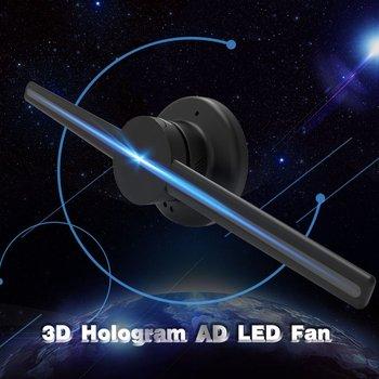 AC 100-240V 3D Hologram AD LED Fan 320 LED Holographic Projector Light Advertising Display LED Fan Advertising Light advertising culture