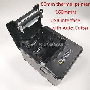 """Image 4 - POS sistemi 15 """"dokunmatik Panel yazarkasa ve yazar kasa çekmecesi ve 80mm termal makbuz yazıcı ile otomatik kesici ve barkod tarayıcı"""