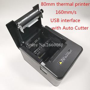 """Image 3 - Touch POS System 15"""" Dural Screen Cash Register & Cash Drawer & 80mm Thermal Receipt Printer Auto Cutter & Barcode Scanner"""