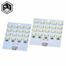 1PCS high quality 5730 smd 5V 430mA~470mA White  Mirco Usb 5730 LED lighting panel USB mobile light Emergency light  night light