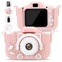 12.0MP de cámara para niños, pantalla de 1080P, vídeo de 2,0 pulgadas con 32GB de tarjeta TF de cámara, anticaída, temporizador de juguete para niños