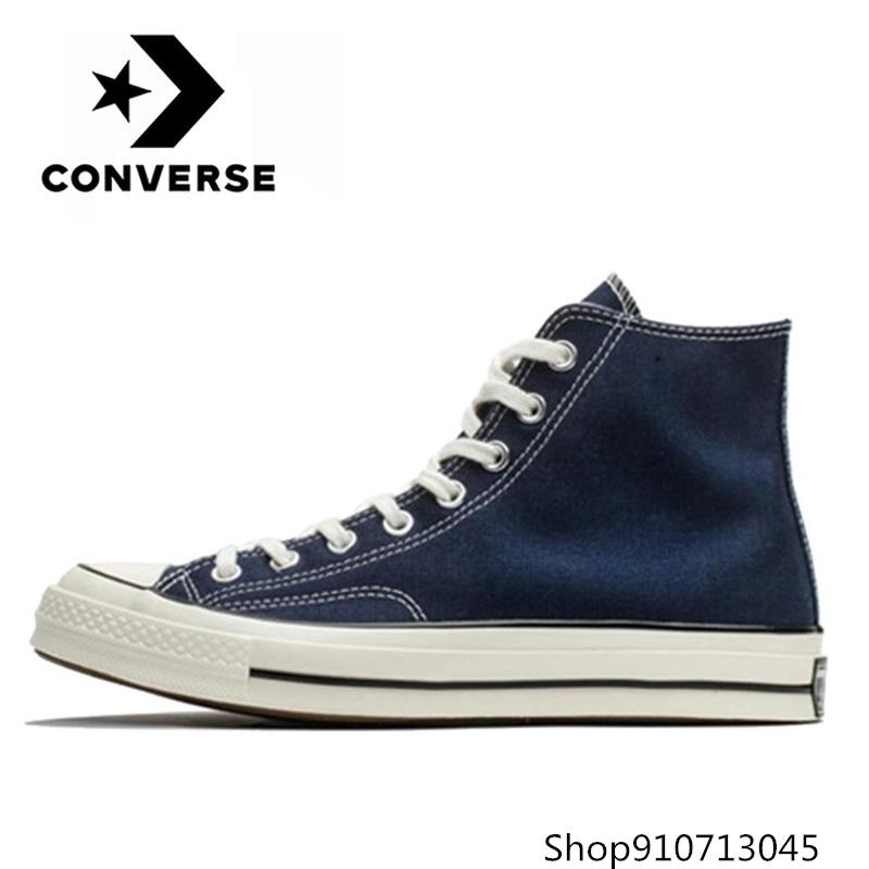 h-1970s-converse-a13