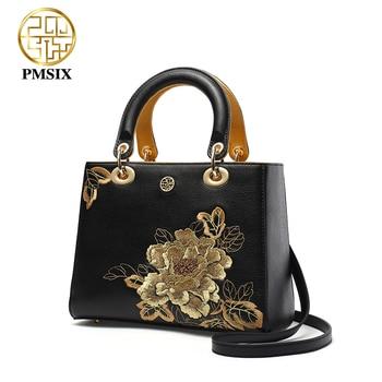 PMSIX Embroidery Gold Flowers Genuine Leather Women Handbag Famous Brand Shoulder Bags Luxury Cowhide Ladies Tote Bag - discount item  45% OFF Women's Handbags