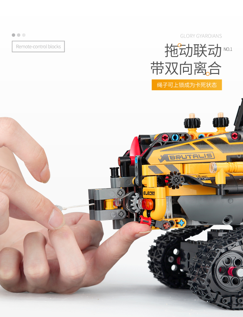 MOULD KING MOC 13034 13035 Compatible 42094 Technic Motor Motorized Tracked Loader RCs Building Block 12