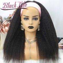Кудрявые прямые парики на голову человеческие волосы малазийский