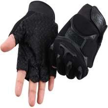 Велосипедные перчатки без пальцев Нескользящие с открытыми пальцами