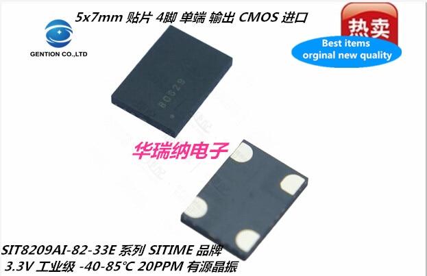 5pcs 100% New And Orginal OSC 7050 125M 125MHZ 125.000MHZ SIT8009AI-82-33E-125.0000Y