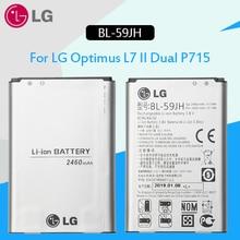 цены LG Original Replacement lg phone Battery BL-59JH 2460mAh For LG Optimus L7 II Dual P715 F5 F3 VS870 Ludid2 P703 BL59JH BL 59JH