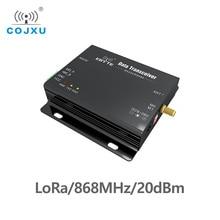E32 DTU 868L20 868MHz لورا SX1276 واي فاي المسلسل خادم RS485 RS232 جهاز الإرسال والاستقبال اللاسلكي uhf الارسال والاستقبال