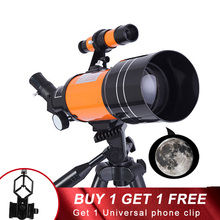 лучшая цена Professional stargazing Space Astronomical Telescope With Portable Tripod  Space Observation Scope Gift